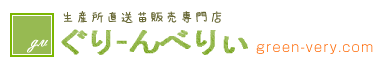 ぐりーんべりぃのブログ